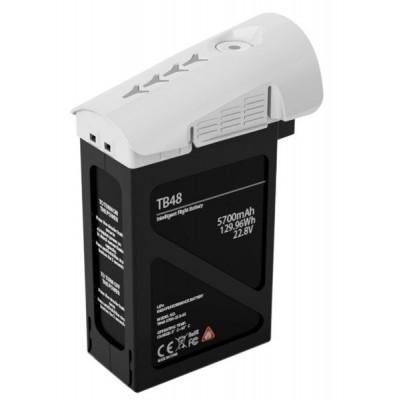 Akumulator Bateria DJI Inspire 5700mAh TB48