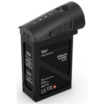 Akumulator Bateria DJI Inspire BLACK 4500mAh TB47