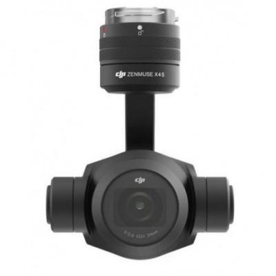 Kamera DJI Zenmuse X4S - wycofany z produkcji
