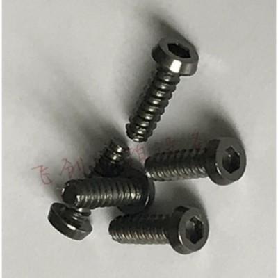 Śruba stalowa do DJI Spark T20-HT065065-35-34 (1 szt.)