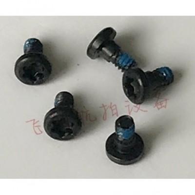 Śruba stalowa do DJI Spark m6-tc031020-30-11 (1 szt.)