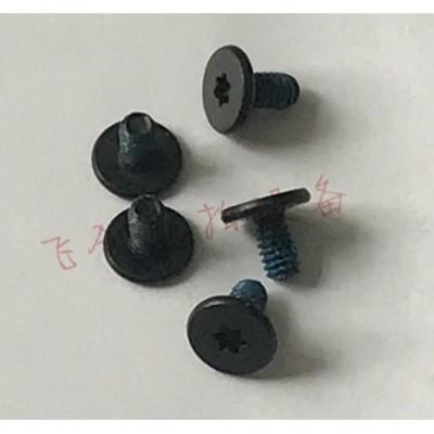 Śruba stalowa do DJI Spark m20-tc035035-50-11 (1 szt.)