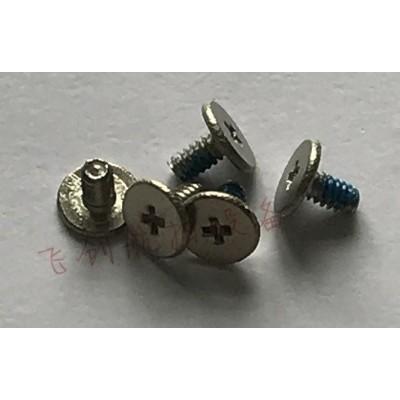 Śruba stalowa do DJI Spark M16-PP030030-40-05 (1 szt.)