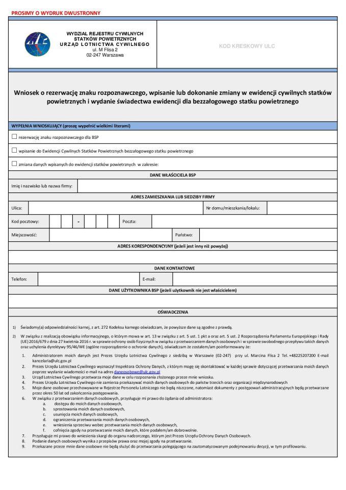 Wniosek o rezerwację znaku rozpoznawczego, wpisanie lub dokonanie zmiany w ewidencji cywilnych statków powietrznych i wydanie świadectwa ewidencji dla bezzałogowego statku powietrznego